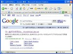 20080308_google_2.jpg