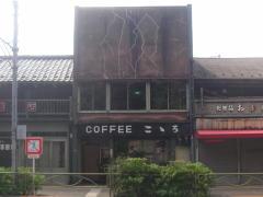 20110910.jpg