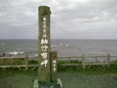 画像-0015.jpg